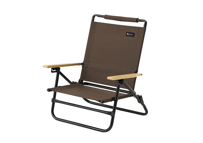 LOGOS Chair